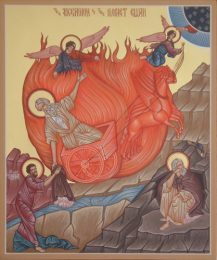 JULY 20: FEAST OF ELIJAH - GREAT PROPHET (SIMPLE HOLY DAY) & BLESSING OF VEHICLES