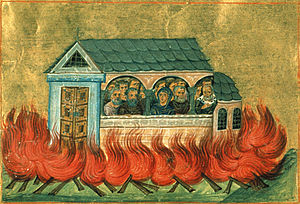 DEC 28: SATURDAY AFTER CHRISTMAS & COMMEMORATION OF THE 20,000 MARTYRS of NICOMEDIA