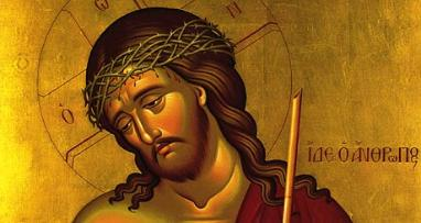 MAR 4 – APR 20: THE 40 DAY GREAT FAST - WEEKLY CONFESSION, PRE-SANCTIFIED LITURGY, 6TH HOUR & CATECHISM, LENTEN READINGS & FASTING GUIDELINES