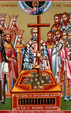 MAR 7: 3RD SUNDAY OF THE GREAT FAST - VENERATION OF THE CROSS