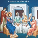 MAR 28: GREAT AND HOLY WEDNESDAY, ANOINTING FOR HEALING & SIMPLE MEAL