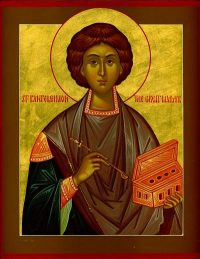 JULY 27: COMMEMORATION OF PANTELEIMON GREAT MARTYR