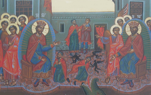 AUG 16: 11TH SUNDAY AFTER PENTECOST