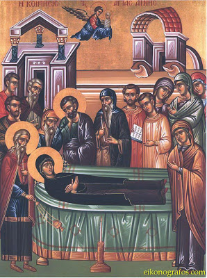 JULY 25: DORMITION OF ST. ANNA
