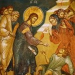 AUG 12 & 13: 10TH SUNDAY AFTER PENTECOST