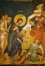 AUG 9: 10TH SUNDAY AFTER PENTECOST & FEAST OF THE HOLY APOSTLE MATHIAS