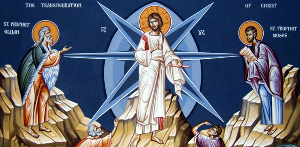 AUG 6: TRANSFIGURATION OF OUR LORD
