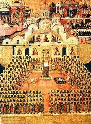OCT 14 & 15: SUNDAY OF THE FATHERS OF THE 7TH ECUMENICAL COUNCIL & COMMEMORATION OF LUKE APOSTLE - EVANGELIST (19TH SUNDAY AFTER PENTECOST)