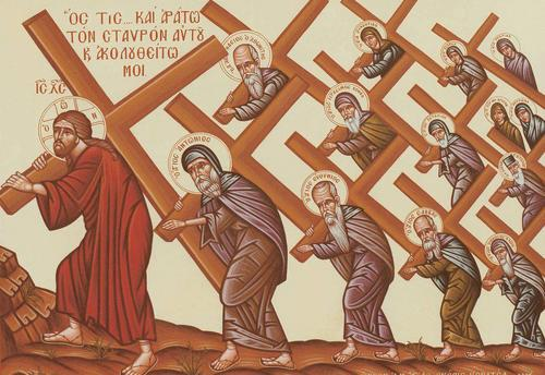SEPT 15 & 16: SATURDAY & SUNDAY AFTER THE EXALTATION OF THE HOLY CROSS & 17TH SUNDAY AFTER PENTECOST