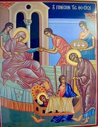 SEPT 8 & 9: BIRTH OF THE THEOTOKOS (SOLEMN HOLY DAY) & SYNAXIS OF JOACHIM & ANNA