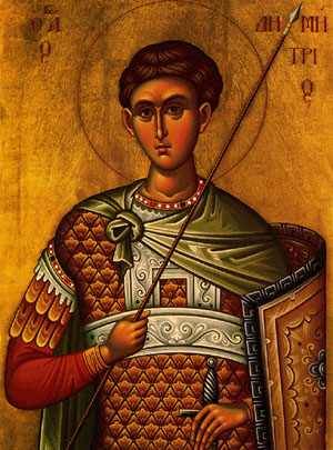 OCT 25: COMMEMORATION OF DEMETRIUS - GREAT MARTYR