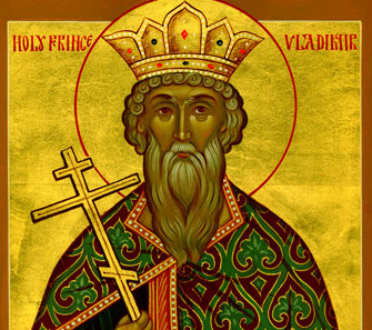 JULY 15: COMMEMORATION OF VLADIMIR THE GREAT EQUAL TO THE APOSTLES