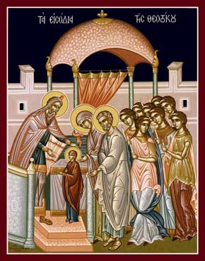 NOV 21: FEAST OF ENTRANCE OF THE THEOTOKOS (SOLEMN HOLY DAY)