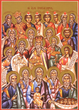 DEC 15, 16 & 18: SUNDAY OF THE HOLY FOREFATHERS