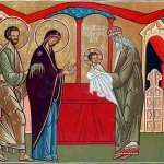 DEC 30, 31 & JAN 1: SATURDAY & SUNDAY AFTER CHRISTMAS, COMMEMORATION OF DAVID, JOSEPH & JAMES; FEAST OF THE CIRCUMCISION OF OUR LORD, GOD & SAVIOR JESUS CHRIST & FEAST OF ST. BASIL THE GREAT