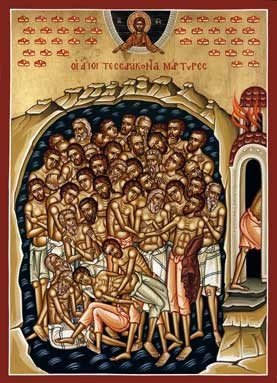 MARCH 9: COMMEMORATION OF THE 40 MARTYRS OF SEBASTE & COMMEMORATION OF THE MIRACLE OF THE GREAT MARTYR THEODORE