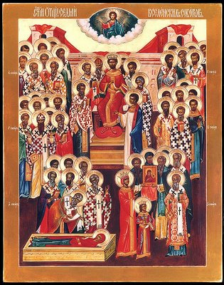 JULY 13, 14 & 17: SUNDAY OF THE FATHERS OF THE SIX ECUMENICAL COUNCILS (5TH SUNDAY AFTER PENTECOST)