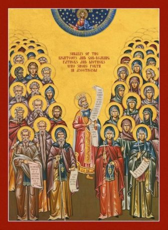 FEB 13: COMMEMORATION OF ALL HOLY ASCETICAL FATHERS AND MOTHERS
